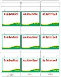 As Advertised Vinyl Tag WATAA9U
